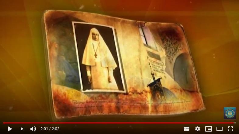 Видеорепортаж о дне обретения мощей святой преподобномученицы Елисаветы