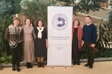 Участие в IX Общецерковном съезде по социальному служению