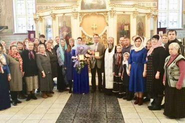 Венчание прихожан Храма