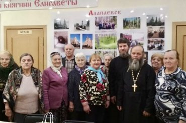 Встреча с Щербинским обществом инвалидов