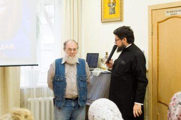 Елисаветинские встречи 2019. Третий день