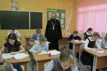 XII Общероссийская олимпиада школьников по Основам православной культуры