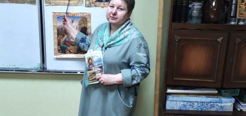 Семинар педагогов по Основам религиозных культур и светской этики Январь 2020 год