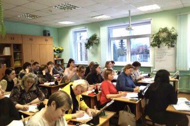 Курсы повышения квалификации педагогов