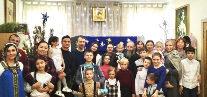 Праздник для детей из многодетных семей