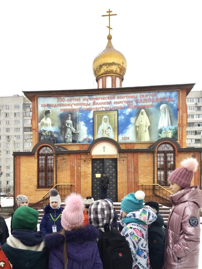 Азбука православия. Школа 2117. 2020 год