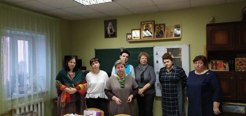 Семинар педагогов по Основам религиозных культур и светской этики Февраль 2020 год