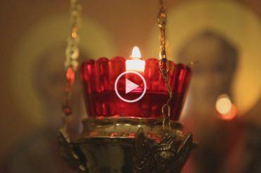 Пасхальная служба или Пасха в семейном кругу (Видео)