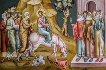 Вербное воскресенье или Вход Господень в Иерусалим