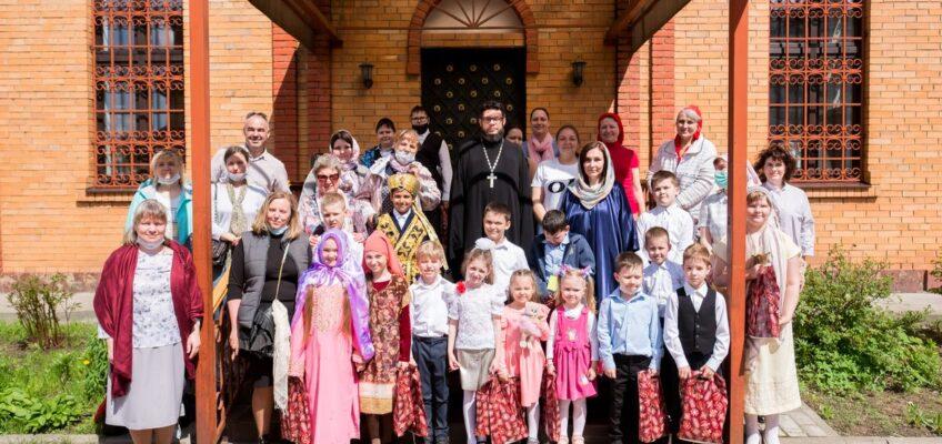 Воскресная школа объявляет набор учащихся на 2021/2022 год