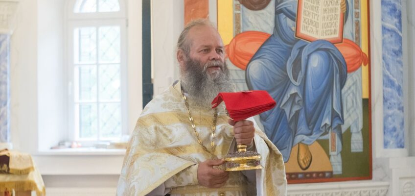 Поздравляем иерея Сергия Чистякова с юбилеем